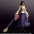 Final Fantasy X HD: Yuna Play Arts Kai Action Figure