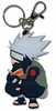 Naruto: Kakashi Reading Make-Out Paradise Chibi Style Key Chain