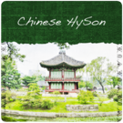 Chinese HySon Green Tea (1/2 Lb Bag)