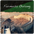 Formosa Oolong Tea (2lb Bag)
