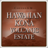 Hawaiian Kona 'Volcanic Estate' (100% Pure Kona) (Free Sample)