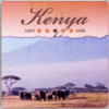 Kenya AA Coffee (Free Sample)