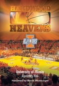 University of Illinois Gifts and Games