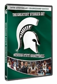 Michigan State Gifts and Games