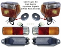 Turn Signal Set of 4- Front & Rear- 9/73-84- Japanese-  w/FREE Rock Shields