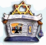 Clayworks Blue Sky's Hanukkah by Heather Goldminc