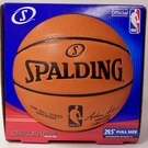 Spalding - NBA Game Ball Series Indoor / Outdoor Full Size Basketball #74714