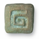 Aged Bronze Petroglyph Drawer Pull - Set of 2