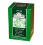 Ahmad Tea London Jasmine Tea - 16 oz