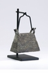 Antique Iron Decorative Livestock Bell #3 by Cyan Design