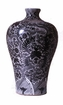 Black And White Dragon Mei Ping Vase Home Decor