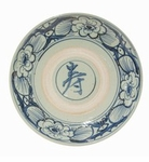 Dessau Home Blue And White Terra Cotta Plate