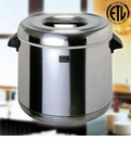 Zojirushi Thermal Rice Warmer 4 Liters - Stainless Steel