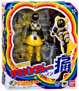 Akiba Ranger S.H. Figuarts Action Figure Akiba Yellow [Season 2 Version] New!