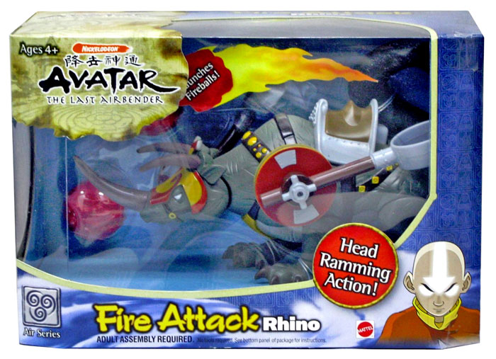 Avatar The Last Airbender Toys 33