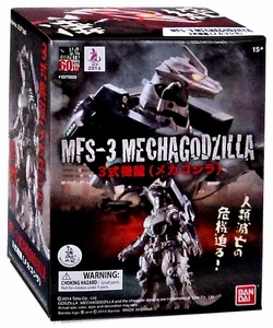 Bandai Shokugan Godzilla Collection Mini Figure Kiryu [Mechagodzilla] New!