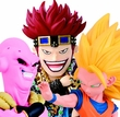 Banpresto Dragonball Z & One Piece Toys & Action Figures