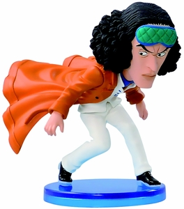 BanPresto One Piece World Series Collectible Figure Kuzan Pre-Order ships January