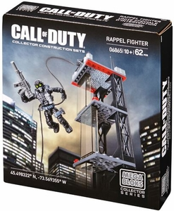 Call of Duty Mega Bloks Set #6865 Ghost Repel Fighter Hot! Pre-Order ships July