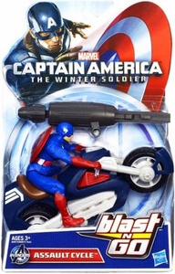 Captain America The Winter Soldier Quick Launch Vehicle Assault Cycle New!