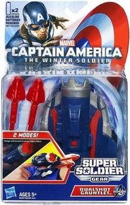 Captain America The Winter Soldier Roleplay Super Soldier Gear Dualshot Gauntlet New!