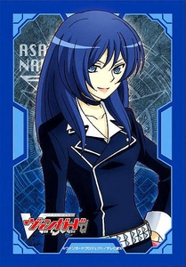 Cardfight!! Vanguard Card Supplies Japanese Size Card Sleeves Asaka Narumi [53 Count]
