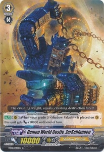 Cardfight Vanguard ENGLISH Binding Force of the Black Rings Single Card Common BT12/043 Demon World Castle, Zerschlagen