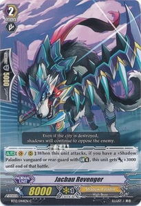 Cardfight Vanguard ENGLISH Binding Force of the Black Rings Single Card Common BT12/044 Sharkbau Revenger