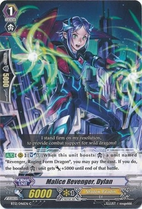 Cardfight Vanguard ENGLISH Binding Force of the Black Rings Single Card Common BT12/046 Revenger of Malice, Dilan