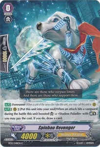 Cardfight Vanguard ENGLISH Binding Force of the Black Rings Single Card Common BT12/048 Spinbau Revenger