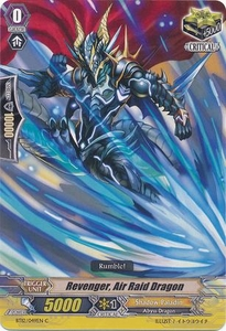 Cardfight Vanguard ENGLISH Binding Force of the Black Rings Single Card Common BT12/049 Revenger, Air Raid Dragon