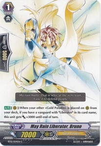 Cardfight Vanguard ENGLISH Binding Force of the Black Rings Single Card Common BT12/054 May Rain Liberator, Bruno
