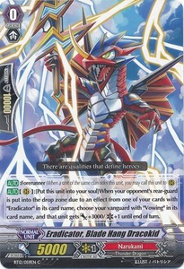Cardfight Vanguard ENGLISH Binding Force of the Black Rings Single Card Common BT12/059 Eradicator, Blade Hang Dracokid