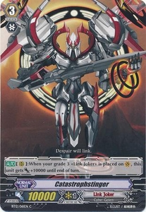 Cardfight Vanguard ENGLISH Binding Force of the Black Rings Single Card Common BT12/061 Catastrophe Stinger