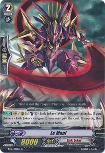 Cardfight Vanguard ENGLISH Binding Force of the Black Rings Single Card Common BT12/066 La Mort