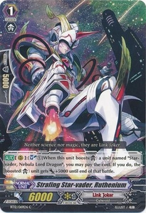 Cardfight Vanguard ENGLISH Binding Force of the Black Rings Single Card Common BT12/069 Strafe Star-vader, Ruthenium