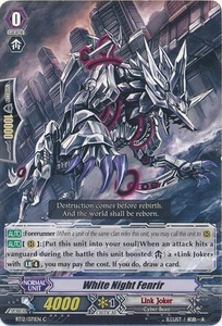 Cardfight Vanguard ENGLISH Binding Force of the Black Rings Single Card Common BT12/071 White Night, Fenrir