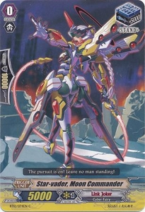 Cardfight Vanguard ENGLISH Binding Force of the Black Rings Single Card Common BT12/074 Star-vader, Moon Commander
