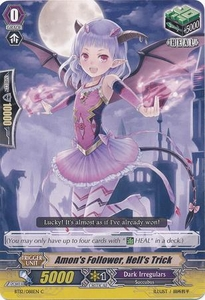 Cardfight Vanguard ENGLISH Binding Force of the Black Rings Single Card Common BT12/088 Amon's Follower, Hell's Trick