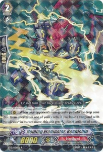 Cardfight Vanguard ENGLISH Binding Force of the Black Rings Single Card Rare BT12/026 Homing Eradicator, Rochishin