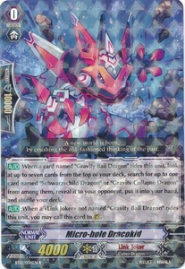 Cardfight Vanguard ENGLISH Binding Force of the Black Rings Single Card Rare BT12/034 Micro-hole Dracokid