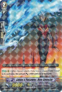 Cardfight Vanguard ENGLISH Binding Force of the Black Rings Single Card Rare BT12/037 Amon's Follower, Ron Geenlin