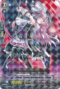 Cardfight Vanguard ENGLISH Binding Force of the Black Rings Single Card Rare BT12/040 Silver Thorn Marionette, Lillian