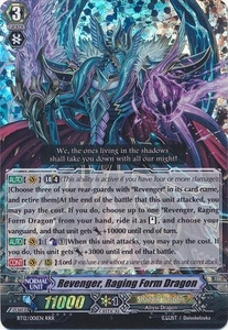 Cardfight Vanguard ENGLISH Binding Force of the Black Rings Single Card RRR Rare BT12/001 Revenger, Raging Form Dragon