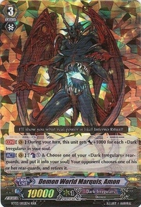 Cardfight Vanguard ENGLISH Binding Force of the Black Rings Single Card SP Rare BT12/S11EN Demonic Marquis, Amon
