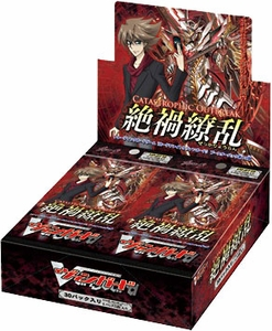 Cardfight Vanguard ENGLISH VG-BT13 Catastrophic Outbreak Booster BOX [30 Packs]