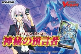 Cardfight Vanguard ENGLISH VGE-EB07 Mystical Magus Vol.7 Extra Booster Box [15 Packs] Pre-Order ships April