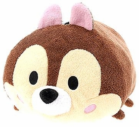 Disney Exclusive Tsum Tsum 11 Inch Medium Plush Chip New!