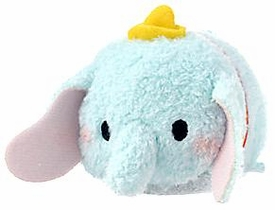 Disney Exclusive Tsum Tsum 3.5 Inch Mini Plush Dumbo New Hot!