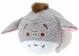 Disney Exclusive Tsum Tsum 3.5 Inch Mini Plush Eeyore New!